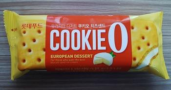 [롯데푸드 아이스크림] 쿠키오 치즈샌드 가격 및 칼로리 후기 : 편의점 아이스크림 추천