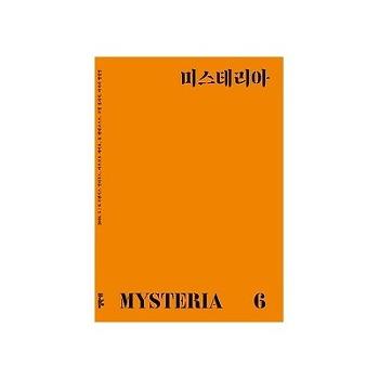 미스테리아 6호, 팅테솔스, 영화 의상