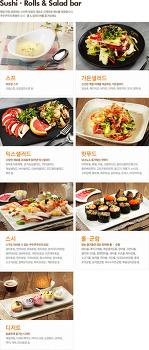 민락2지구 맛집 쿠우쿠우 민락점 초밥 무한 뷔폐 리뷰