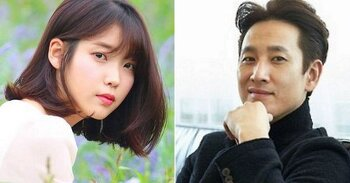 tvN 나의 아저씨 아이유 이선균 캐스팅과  영포티 (Young forty) 트렌드에 대한 네티즌 반응