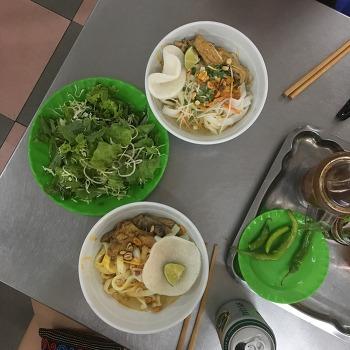 [나홀로여행] 여자혼자 베트남일주 part.4>중부 '다낭(DANANG)' 다낭 로컬푸드 미꽝맛집 미꽝1A (MI QUANG 1A)