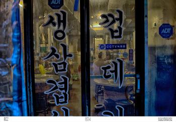 서울시_동대문구_전농동 / 청량리588_사진 / 음식점 / 고깃집