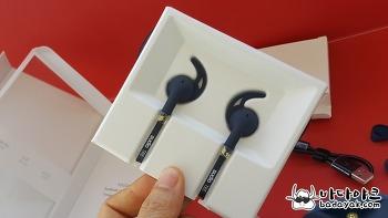 수디오 첫 번째 오픈형 블루투스 이어폰 SUDIO TRE 사용 후기