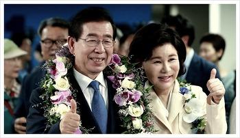 박원순 서울시장 임기는 2022년 6월30일까지 입니다