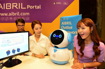 SK㈜ C&C, 'IBM 왓슨 한국어 API 기반 에이브릴(Aibril) 서비스 론칭
