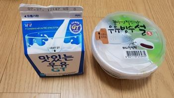 인상 D러운(ㅎ) 세븐일레븐 빙수.