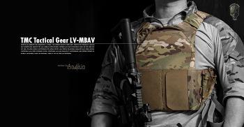 [VEST] TMC Tactical gear LV-MBAV review.