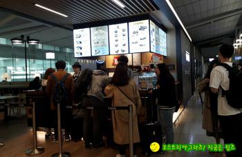 인천공항에서 맛있게 먹은 분식 한끼, 마리짱
