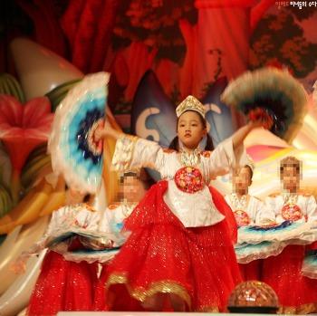 재롱잔치 부채춤 이선희 바람꽃