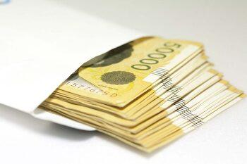 돈을 모으는 습관