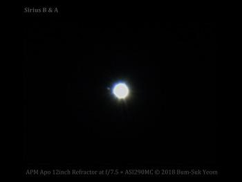 The white dwarf Sirius B and Sirius A 시리우스 B와 A