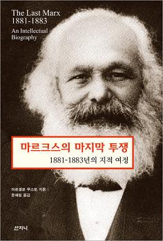 축적되는 지식의 깊이, 교수신문이 기대하는 올해의 책