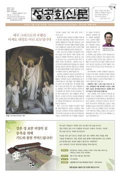 부활특집호-913호