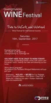 Gwangmyeong WINE Festival information (2017. Sep 16) 광명 와인 축제