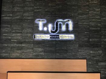 티움(T.um)에서 SK텔레콤 5G의 미래를 만나다.