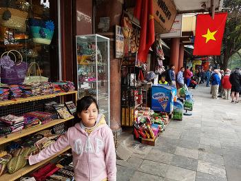 [시은공주] 베트남 여행 2