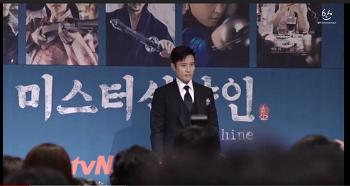 Lee Byung Hun(이병헌)- 첫방!2018 최고의 기대작 tvN '미스터 션샤인' 제작발표회_뜨거웠던 해외반응