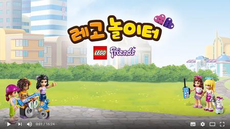 레고코리아 공식 언박싱 <레고놀이터> 촬영 현장 대공개!