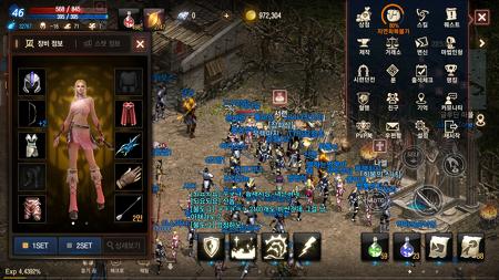 대작게임 MMORPG 리니지M 남다른 스케일, 45레벨 이후 공략하기!