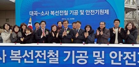 """[국제뉴스] 원혜영 """"남과 북, 만주-시베리아 잇는 한민족 동맥 될 것"""""""