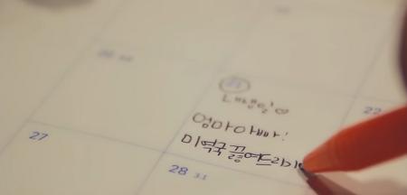 """솔라감성 프로젝트 """"행복을 주는 사람""""  뮤비와 가사"""