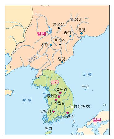 3학년2학기, 4(1)서희처럼 협상하라- 신라와 고려의 영토