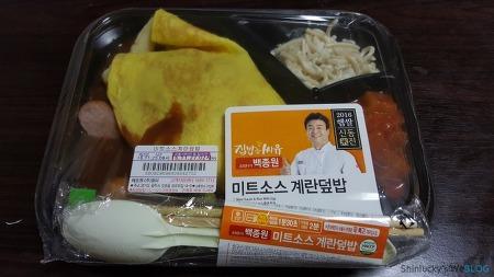 CU - 집밥은 씨유 백종원 미트소스 계란덮밥