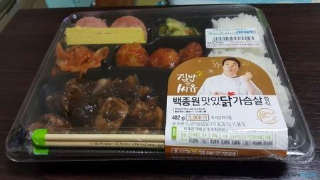 CU - 집밥은 씨유 백종원 맛있닭가슴살 정식