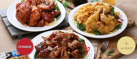 투존 치킨 메뉴 및 투존치킨 창업(가맹점개설) 상담 안내