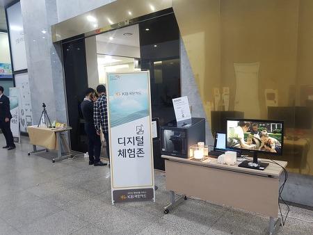 KB국민카드 디지털체험존 3D프린팅 체험 부스 운영중