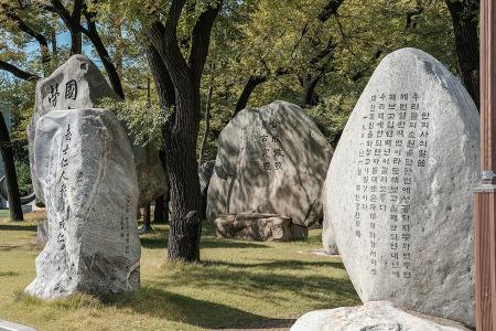 [서울가볼만한곳] 남산산책하기 (안중근 기념관)