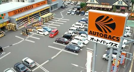 일본 자동차용품회사 오토백스와 대우의 상관관계는???