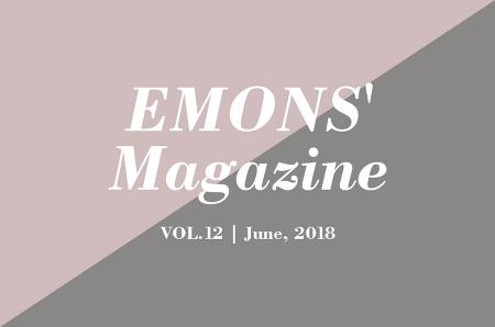 에몬스 매거진 VOL.12   June, 2018