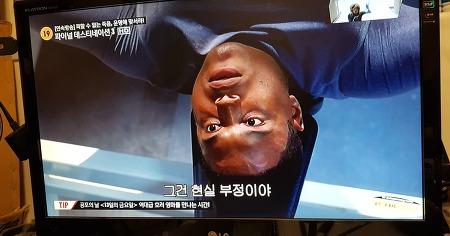 20171013영화 - 파이널 데스티네이션