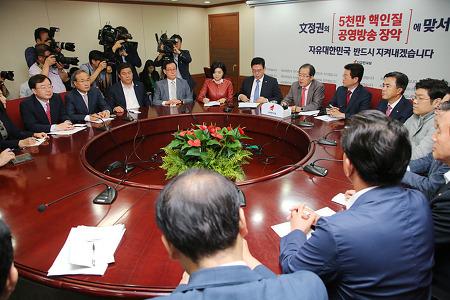 홍준표, 전술핵 재배치 요구 더욱 강력하게 추진해야....