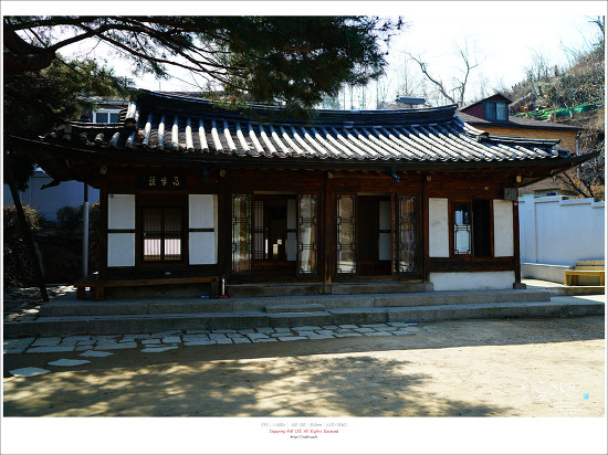만해 한용운선생의 유택의 심우장과 서울에 마지막 달동네 북정마을