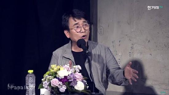"""유시민""""진보어용지식인 되겠다"""""""