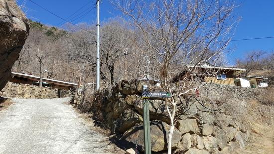 지리산 벽소령에서 의신마을, 삼정마을을 가다
