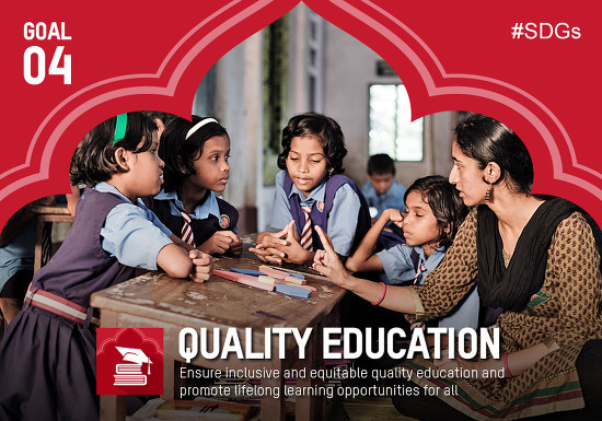"""제20호 - 지속가능발전목표(SDGs) 목표 4번 [ """"Quality Education. 양질의 교육 기반 만들기"""" ]"""