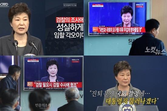 '질서있는 퇴진' 자유한국당 범법자 두둔 왜?