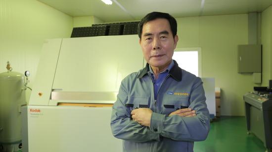 창성피앤텍의 코닥 소노라(SONORA UV) 무현상 판재 도입기-포장산업