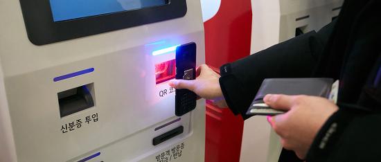 LG CNS, 지능형 보안 솔루션 출시