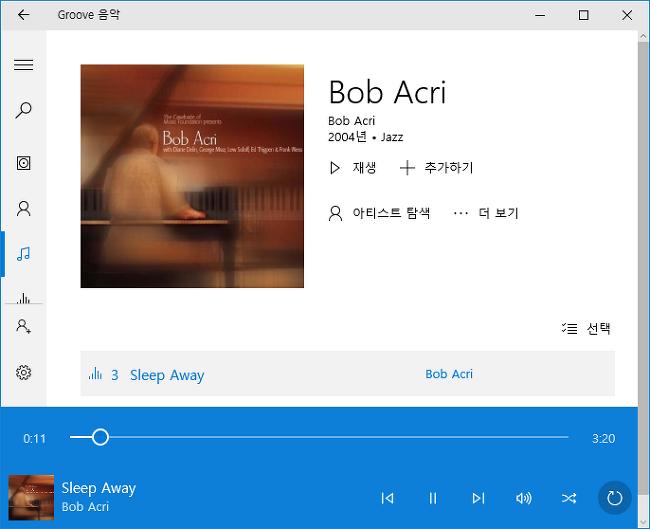 [동영상] Groove 음악 앱: 좋아하는 노래를 간편하게 듣기