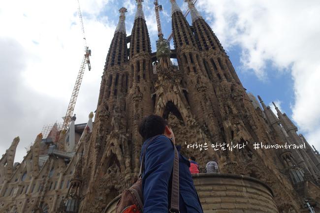 [휴먼의 여행에세이] Travel Essay 열한 번째 이야기 - 여행 그리고 청춘(2) -