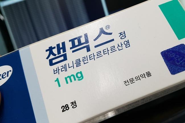 [금연치료] 챔픽스 - 부작용과 메스꺼움을 이..