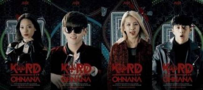 KARD(K.A.R.D) Don't Recall(돈리콜) 뮤비보기