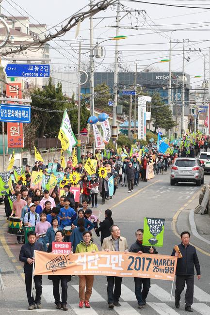 신규 석탄발전소 계획 반대!!