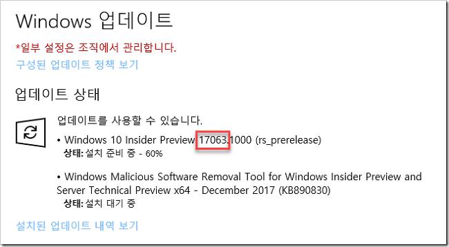 윈도우 10 인사이더 프리뷰: 빌드 17063 개선 사항