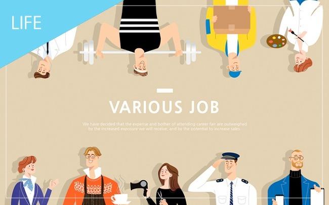 아르바이트로 취업 스펙 쌓기! 직무 별 아르바이트 종류 추천