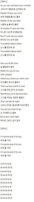 Pink Slip - 2 U 가사 해석 핑크슬립 번역 듣기 투유